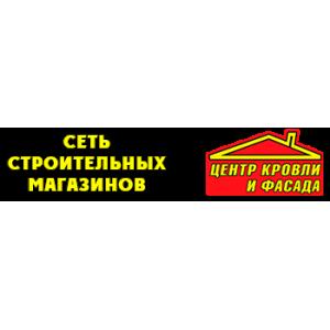 Центр Кровли и Фасада - с.Каратузское